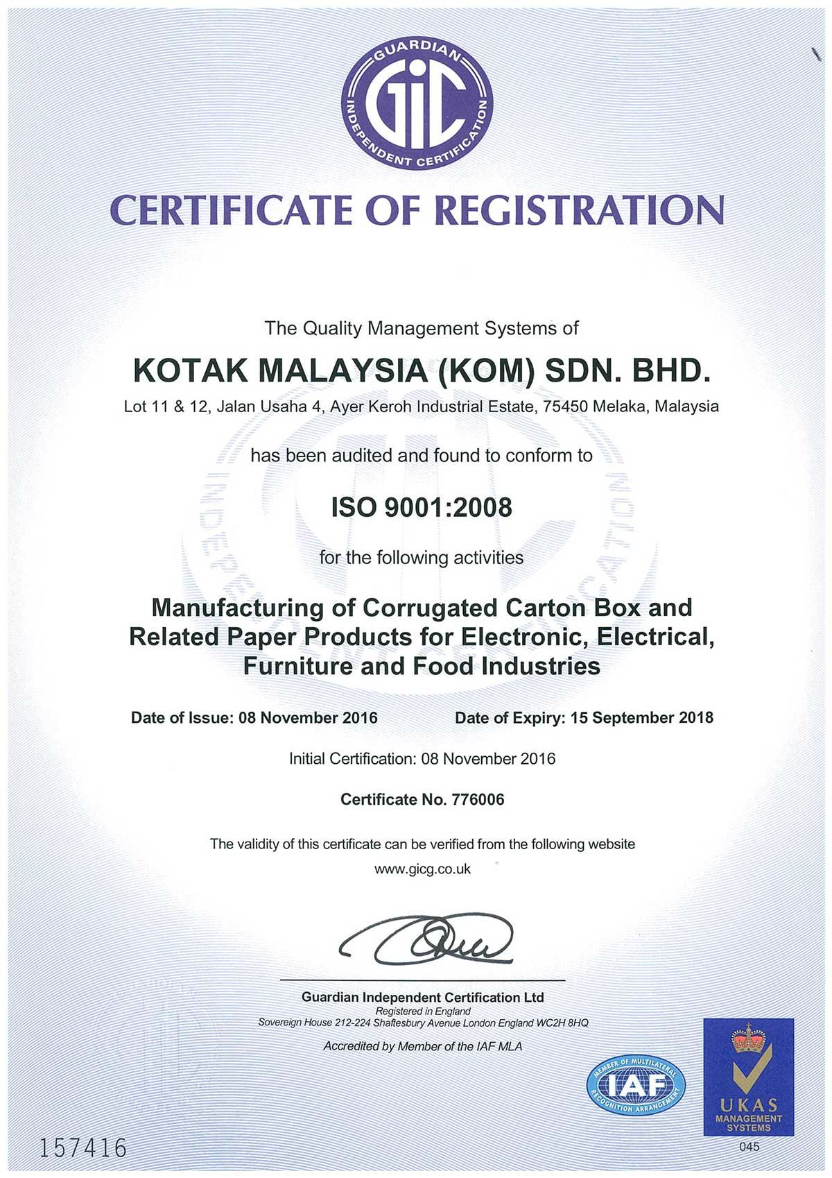ISO-9001-2008-Cert-KOTAK