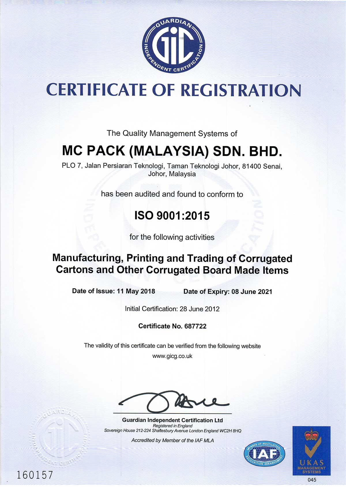 ISO-9001-Certificate-MCPACK